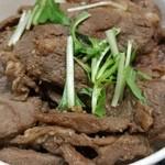 おおーい北海道 - 結構お肉いっぱいでした。