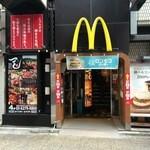 マクドナルド - 入口