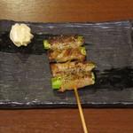びすた - アスパラの肉巻串 200円