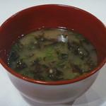 日本料理 宮本 - 海苔の味噌汁