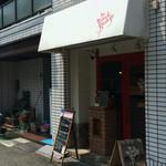 51525990 - 近鉄上本町駅を南方向。