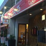 curry cafe SABURO - 入口