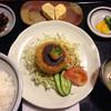 レストラン庄山 - 料理写真:黒こげ豆腐ハンバーグ定食 1280円