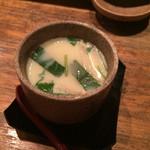 魚がし日本一 - 特盛りにぎり(13貫) ¥980 の茶碗蒸し