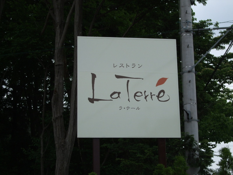 ラテール name=