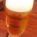 タシデレ - 生ビール