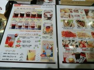 ライフシーズ 赤れんがcafe - メニュー3