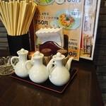 中華料理 大福楼 - テーブルセット