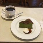 ヒヨシ - ホットコーヒーと抹茶のガトーショコラ