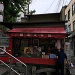 櫛田茶屋 - 外観