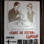 51537936 - 奥さまは魔女みてぇな夫婦がフランス語で会話している看板