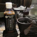 鏡花 - 黒ウーロン茶でダイエット(?)