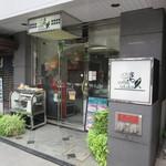 51542681 - 店頭入口