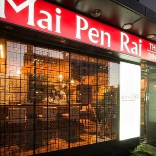 伏見駅2番出口すぐ!!さまざまなシーンに対応するタイ料理店!