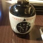 後藤商店 - 醤油も北海道