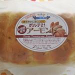 フジナチュラルフーズ - 料理写真:アーモンド ¥494-