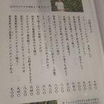 5155191 - 野菜MENU