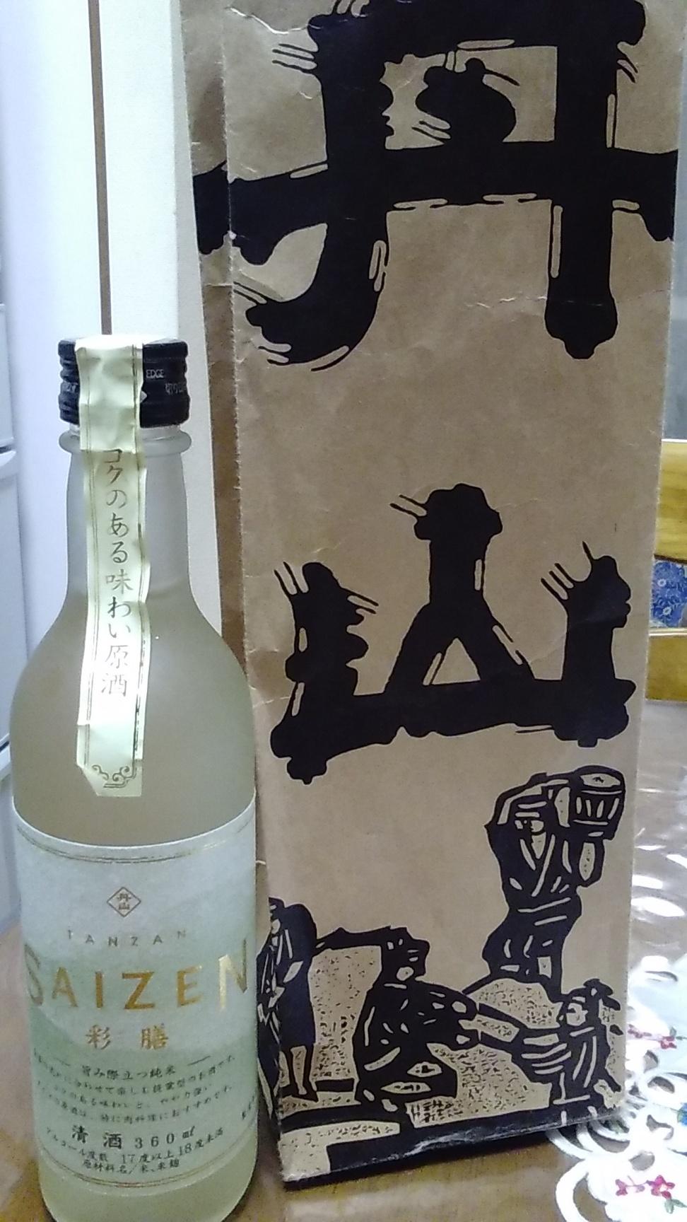 丹山酒造 嵐山昇龍苑店