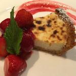 北島亭 - クリームチーズのタルト