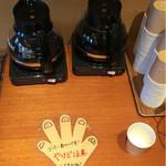 ハート ブレッド アンティーク - 無料のコーヒーサービス