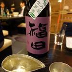 料理の育元 - 福田