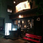 満月 - 中央区下山手通8丁目、カフェ「ヨムパン」さん極近の焼き肉屋さんです