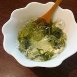 51557265 - 緑茶シロッブの水ゼリー