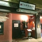 タルカリ -