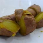 大丸屋 - 焼き芋は、やっぱり焼きたてが旨いかな?