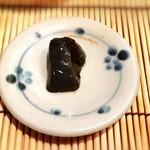 すし匠 - アワビの肝 味噌漬け