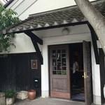 酒游館 - お店の入口付近