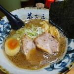 弟子屈ラーメン - 魚介しぼり醤油(800円)