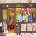武蔵小杉バール・デルソーレ - 外観(店舗入口)