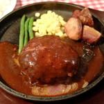 """ハンバーグ&ステーキ食堂 KURAUZO - """"肉汁たっぷり !! 鉄板焼ハンバーグ/200g"""""""