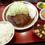 """キッチン すみっこ - """"ハンバーグ定食"""""""