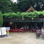 岡山後楽園 福田茶屋 - 2016年5月28日。訪問