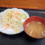 四つ葉 - サラダと味噌汁