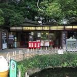 さざなみ茶屋 - 2016年5月28日。訪問