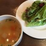 トラットリア 夷 - スープとサラダ