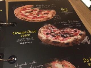 DUMBO PIZZA FACTORY -