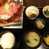 民宿・割烹 松園 - 料理写真:朴葉味噌定食飛騨牛のせ