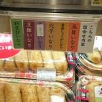 豆狸 - グランスタ限定詰め合わせ 6種