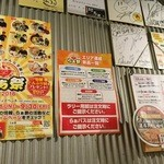 らーめんstyle JUNK STORY - 店内の壁面