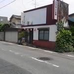ベトコンラーメン新京 - やってなさそうな古い新京の本店!あの有名店が♪