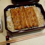 天然うなぎ しま村 - 天然鰻お重箱(松) 8640円