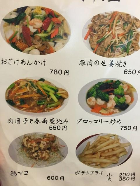 ひろひろみさんが投稿した栄達(...