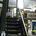 土蔵蕎麦 - 土蔵そば・1Fの階段
