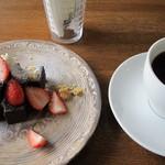 Balthus - ガトーショコラとコーヒー