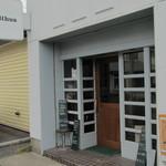 Balthus - 入口