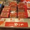 大丸エアポートショップ - 料理写真: